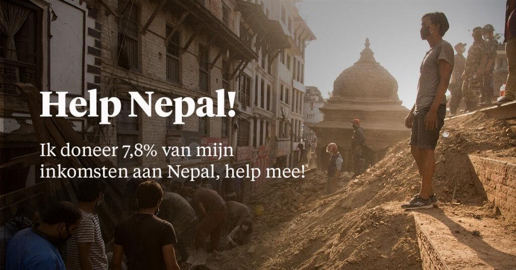 nepalheaderfacebook